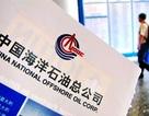 Trung Quốc đòi tăng sản lượng dầu trên biển Đông