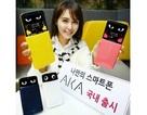 LG trình làng smartphone biết biểu lộ cảm xúc