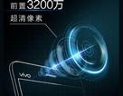 Sắp có smartphone với camera trước 32 megapixel?