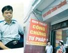 Hà Nội: Trưởng phòng tư pháp huyện Thường Tín bị bắt