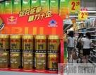 Trung Quốc: Phát hiện phụ gia cấm trong nước tăng lực Red Bull