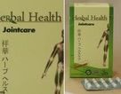Phát hiện hoạt chất độc trong thảo dược Herbal Health Jointcare