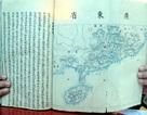"""""""Địa dư đồ khảo"""" của Trung Quốc không có Hoàng Sa, Trường Sa"""