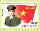 """Phát hành bộ tem """"Kỷ niệm 100 năm ngày sinh Hoàng Văn Thái"""""""