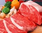 """""""Choáng"""" với thịt bò gần 10 triệu đồng/kg"""