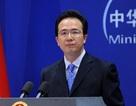 Trung Quốc xác nhận bom từ phía Myanmar rơi sang lãnh thổ