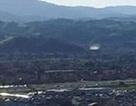 UFO vận tốc siêu âm xuất hiện ở Mỹ