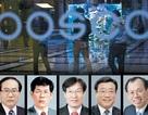 Hàn Quốc đề nghị bắt giam cựu Phó Chủ tịch của POSCO E&C