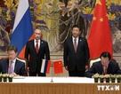 Nga - Trung: Từ khí đốt đến liên minh chiến lược?
