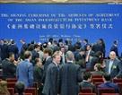 """Chính thức thành lập """"siêu ngân hàng"""" AIIB: """"Phép thử"""" cho Bắc Kinh"""