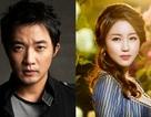 Ahn Jae Wook đang yêu nhưng chưa cưới!