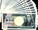 Vụ nhặt được 5 triệu yên: Tiếp tục chờ để xác minh thêm!