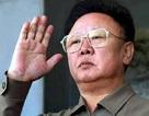 """""""Nhà lãnh đạo Triều Tiên đã lên đường thăm Nga"""""""
