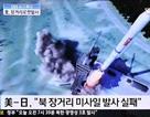"""""""Triều Tiên thử động cơ tên lửa"""""""