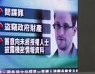 Vì sao Hồng Kông để cựu nhân viên CIA ra đi?