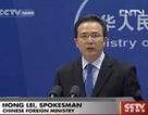 """Trung Quốc cảnh báo Nhật """"tránh xa"""" Biển Đông"""