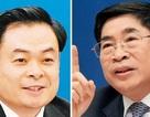 """Trung Quốc: """"Bão"""" chống tham nhũng tới Sơn Tây, bí thư tỉnh bị thay thế"""