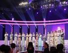 Lộ diện top 18 Hoa khôi áo dài Việt Nam - Đường tới vương miện HHTG