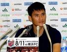 Công Vinh từ chối gia hạn hợp đồng với Consadole Sapporo