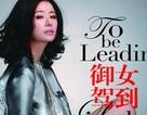 Lâm Tâm Như - Phong cách của người phụ nữ hiện đại