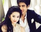 Lưu Diệc Phi làm cô dâu của Vương Lực Hoành