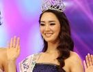 Người đẹp 19 tuổi đăng quang Hoa hậu Hàn Quốc 2010