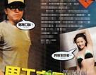 Vua hài Châu Tinh Trì có bồ trẻ kém 28 tuổi