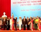 Kỷ niệm 80 năm thành lập Mặt trận Dân tộc thống nhất Việt Nam
