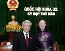 Tiểu sử Tân Tổng bí thư Nguyễn Phú Trọng