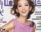 """Lâm Chí Linh: """"Chồng tôi không cần phải là đại gia"""""""