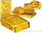 IMF: Libya nắm giữ trữ lượng vàng khổng lồ