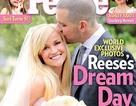 Hé lộ ảnh cưới của Reese Witherspoon