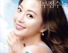 Han Ye Seul bị tố gây tai nạn rồi bỏ chạy