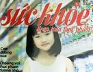 """Tạp chí """"Sức khỏe & An toàn thực phẩm"""" ra mắt bạn đọc"""