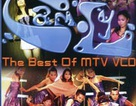 Cẩm Ly - The Best of MTV