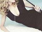 """Madonna lại là """"Cô gái vật chất"""""""