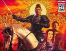 Nobunaga's Ambition: Rise to Power - Tham vọng bá quyền