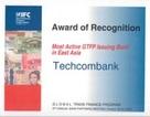"""Techcombank nhận giải thưởng """"Ngân hàng tài trợ nhập khẩu năng động nhất Châu Á"""" năm 2008 do IFC trao tặng"""