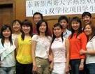 34 học bổng sau ĐH của Trung Quốc