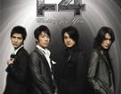 Album mới của F4 bị rò rỉ trên mạng