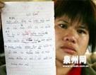 Một cô gái mất tích 16 năm muốn trở về Việt Nam