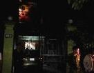 Nữ cán bộ Trung tâm xúc tiến đầu tư thương mại bị sát hại tại nhà