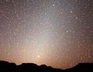 Thăm khu bảo tồn... bầu trời đêm đầu tiên tại Châu Phi