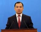 Việt Nam hết sức lo ngại về tình hình miền đông Ukraine