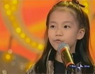 """""""Chú ếch con"""" của nhạc sĩ Phan Nhân đã bước ra thế giới như thế nào?"""