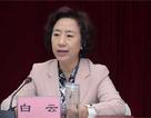 Trung Quốc cách chức, khai trừ đảng 2 quan chức tỉnh Sơn Tây