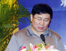 Trung Quốc điều tra các quan chức cấp cao ngành điện