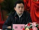 """Trung Quốc: Sếp phó kinh tế tỉnh Tứ Xuyên bị """"song khai"""""""