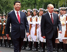"""Tổng thống Putin: """"Nga - Trung có thể cùng vượt qua nhiều khó khăn"""""""
