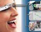 Sáng chế mới về công nghệ tích hợp trên kính mắt